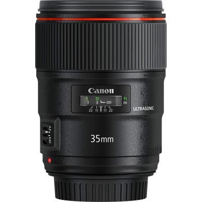 Canon EF 35mm f 1.4L USM II