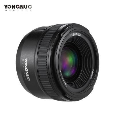 Mejor Sigma 35mm 1.4